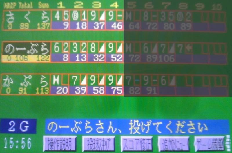 7d375fcd.jpg
