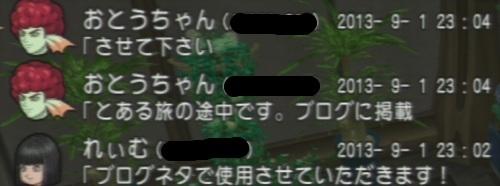 9d48974c.jpg