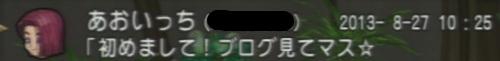 a0c7f6ed.jpg