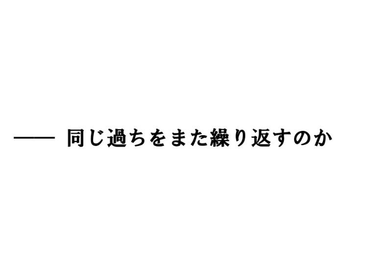 b550dd21.jpg