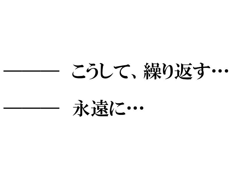 beeaa338.jpg