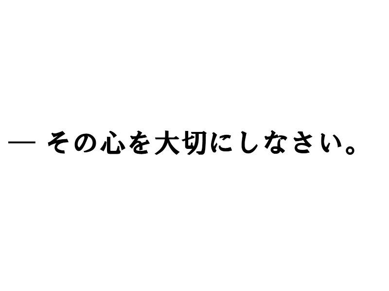 c6e3810e.jpg