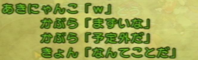 c76b185a.jpg