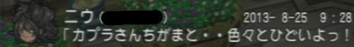 df288811.jpg