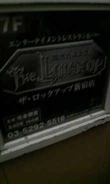 隣りのカプラさんち-081215_221133.JPG