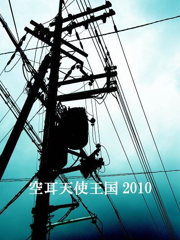 web_poster2