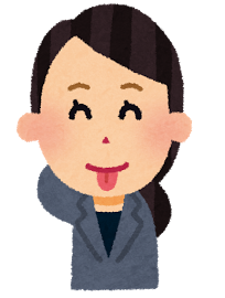 businesswoman3_tehe