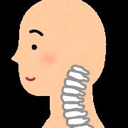 body_neck_hone