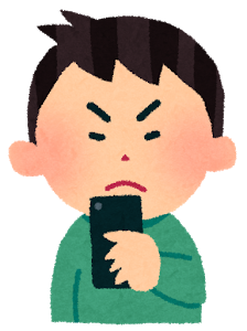 smartphone_man_angry