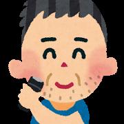 hige_shaving