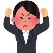 businesswoman7_angry