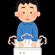 hand_dryer_2
