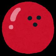 sport_bowling_ball