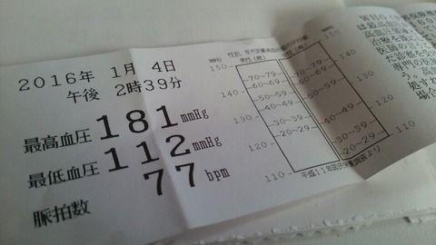 d5193528-s