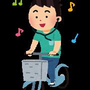jitensya_music
