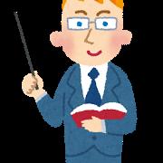 english_teacher_man