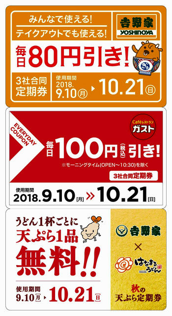 AS20180823004112_comm