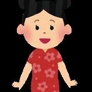 chinadress_girl