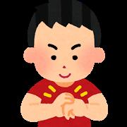 kansetsu_narasu