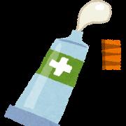 medicine_nurigusuri2
