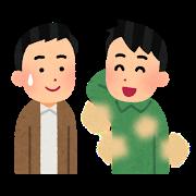 sick_wakiga