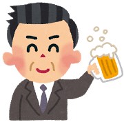 50th_beer