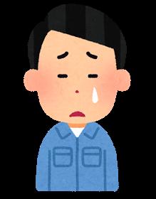 sagyouin_man03_cry
