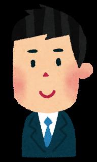 suit_man_smile
