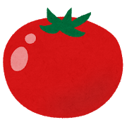 【医学】1日2個のトマトかリンゴで肺機能低下を緩和