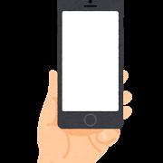 smartphone_hand2