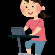 gym_aerobike