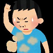 taisyu_man
