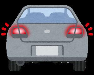 car_back5_stop