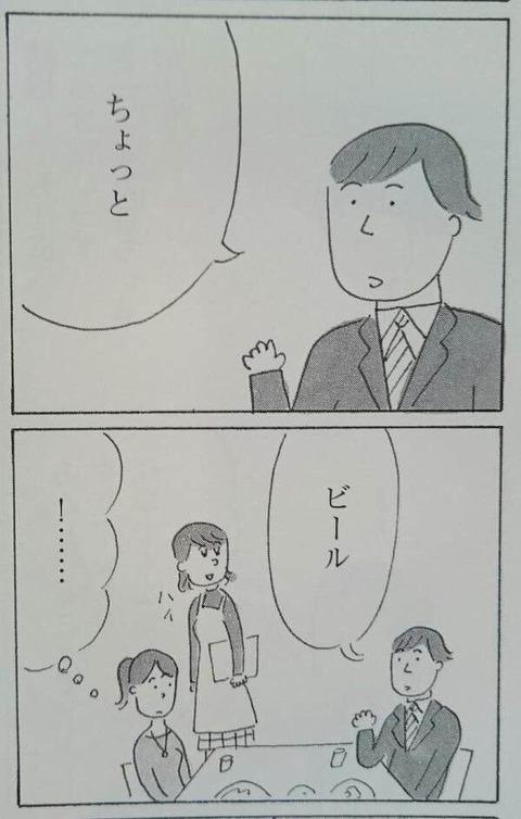 34ewdsv