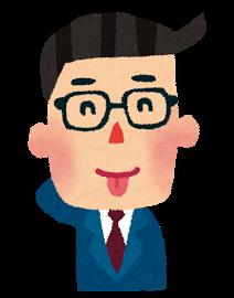 businessman_tehe