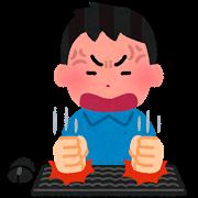 computer_keyboard_yatsuatari_man