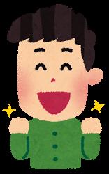 happy_man5