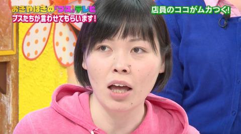 【画像】尼神インター誠子が化粧した結果