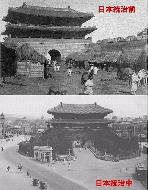 日韓併合前の朝鮮6 南大門ビフォーアフター