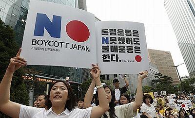 ボイコット日本運動