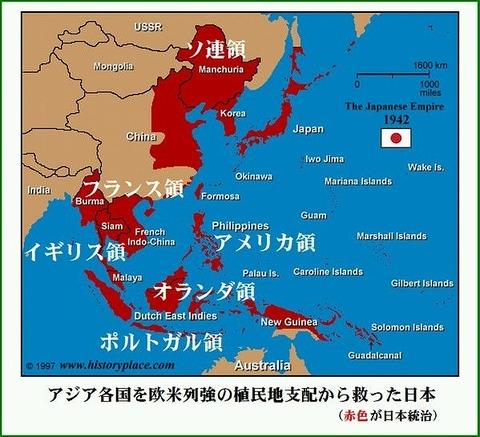 アジアの植民地