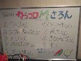 IMG_1459_025