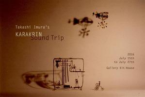 KARAKRIN Sound Trip