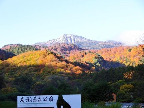燧ヶ岳初冠雪