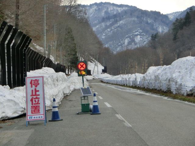 国道352号キリンテ橋~七入