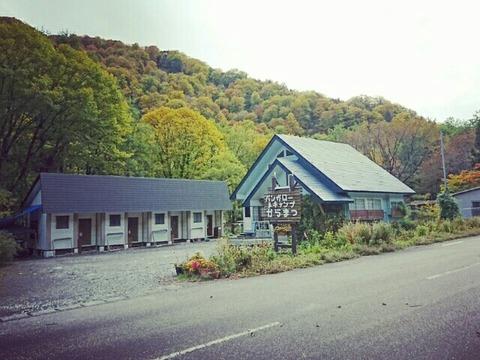 檜枝岐村内の紅葉がピークです