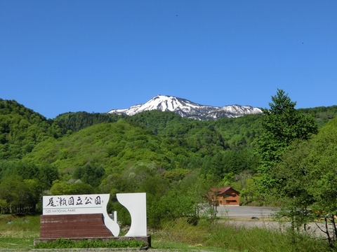 今日の燧ケ岳と実川の様子