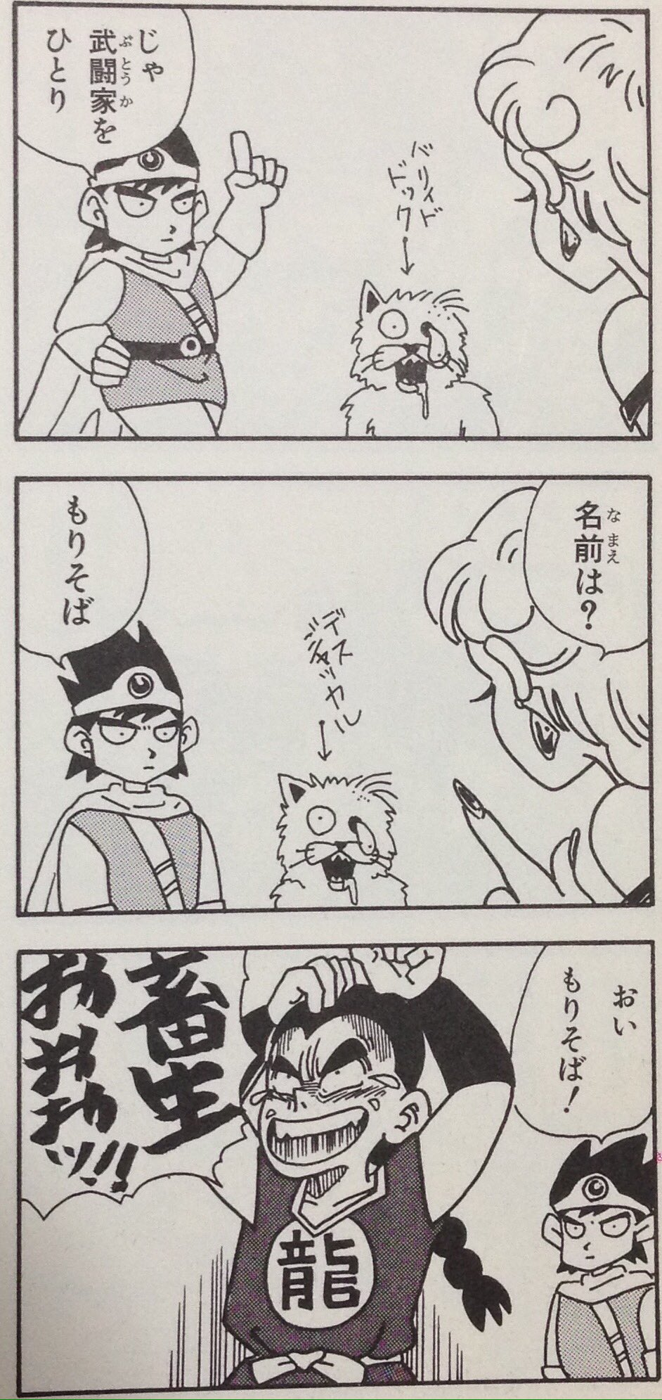 漫画 柴田 家 亜美