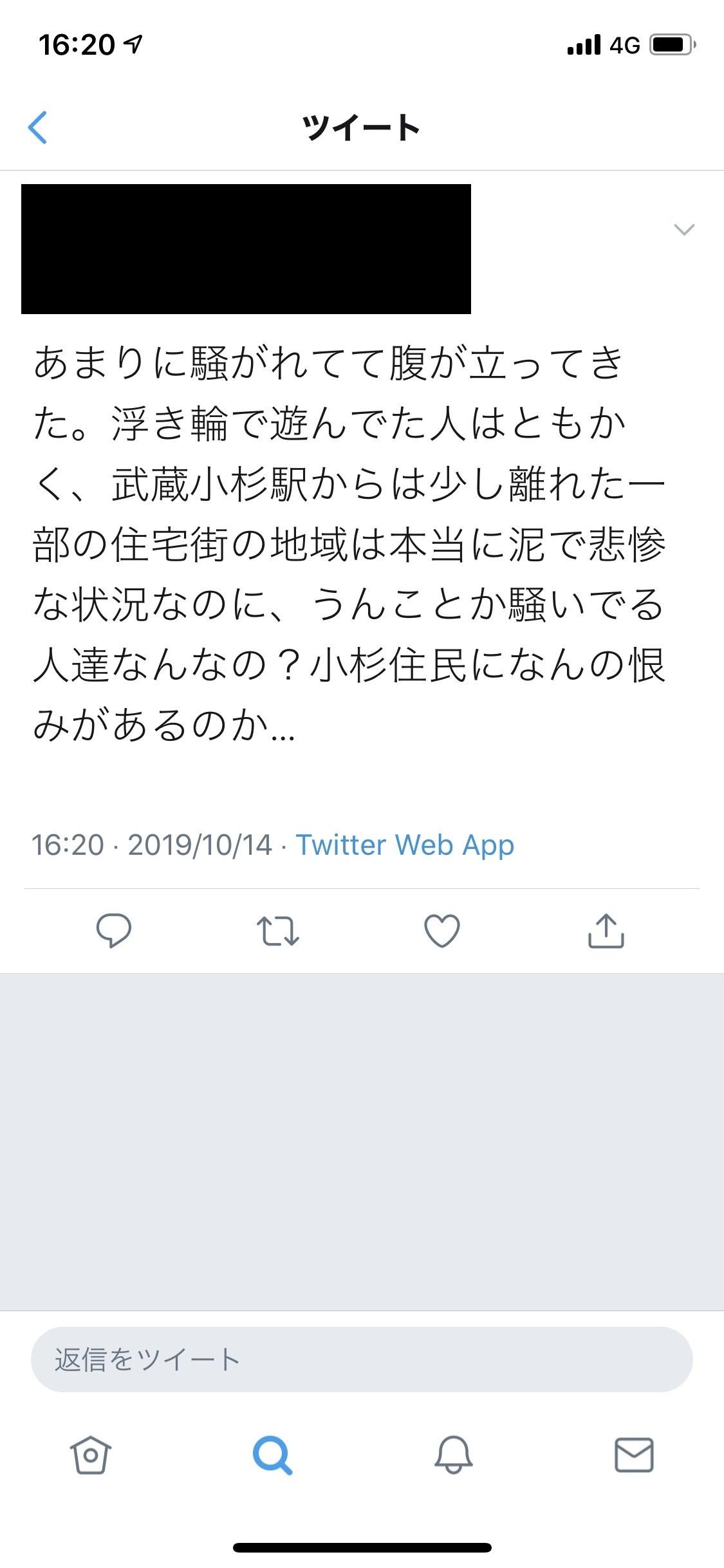 ウン クサ 杉 小 武蔵