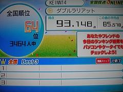 IMGP0861